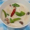 トムカーガイ 酸っぱいココナッツミルクの生姜鶏スープ