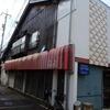 行けなかったけど気になる喫茶たち/鳥取県米子市