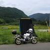 畑の中にポツンとある全国のご当地サイダーが買える無人販売機