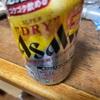 アサヒ スーパードライ缶に黒ラベル