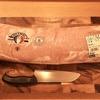 【三元豚ロース】コストコ巨大豚肉がお得!100g72円コスパ最強(保存&アレンジ方法)