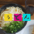 香川県の企業ブログなので、うどんを書きます。