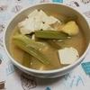 単身赴任 自炊 セロリのレシピ お味噌汁(^^♪
