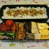 2017年4月15日 高野豆腐の煮物弁当