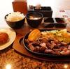 【東大阪にある和牛ランチ】助春でうんまいA5ランクお肉を頬張った。