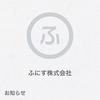 iOS7.1のsafariでのみ対応するviewportの「Minimal-UI」を試してみた。