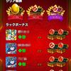【モンスト】ついに完成!獣神化HANZO!!