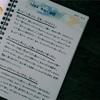 12月の目標をノートに書いてみました