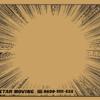 スター引越センターの不思議なデザインの段ボールの理由はこれだった!