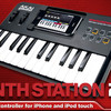 iPhone/iPadがそのままシンセに SynthStation25