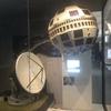 ロンドンのサイエンスミュージアムに行ってきました
