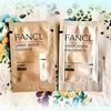 毛穴ケア「ファンケル モイストリファイン」の化粧液と乳液でなめらか肌に