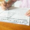 勉強が苦手な子供が宿題・勉強と向き合うようになるコツ6選