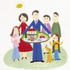 わくわく楽しみ♬家族みんなの夢のマイホーム