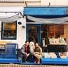 鵠沼海岸のビストロカフェ「CHIKYU」で奇跡の再会!