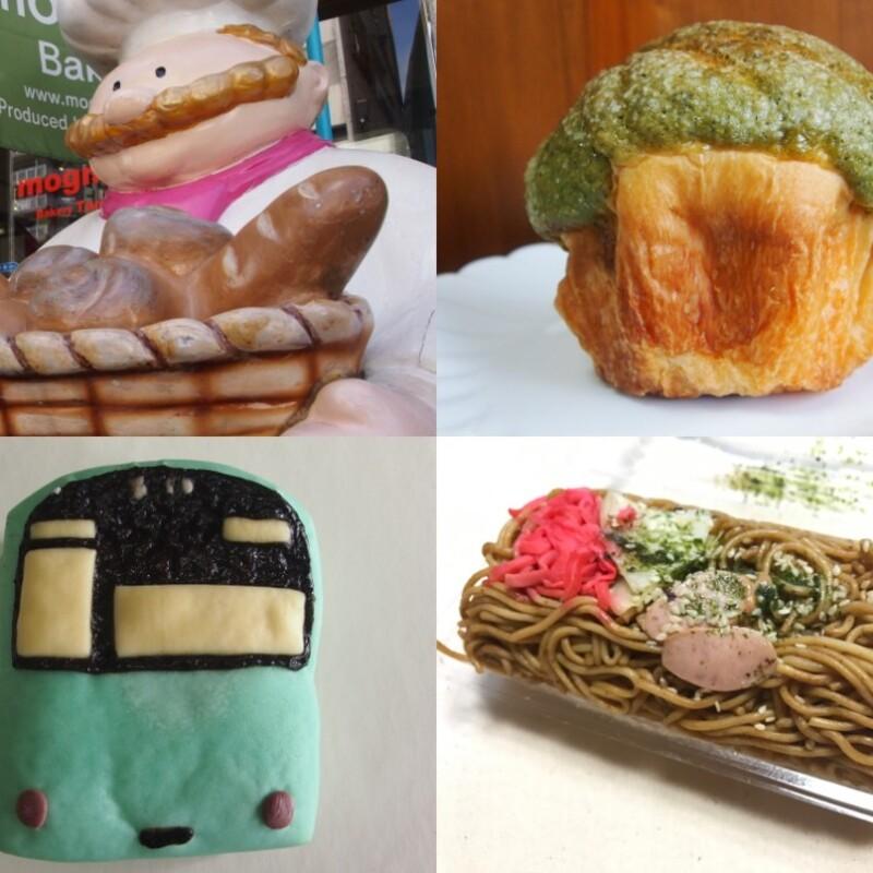宇治の攻めてる「あの」パン屋さん!個性的な3店をご紹介!