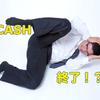 【悲報】CASH残念ながらサービス停止