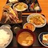 和食屋さん♡
