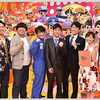 テレビの裏側【ジョブチューン】共演NG芸能人はいるの?〜4月22日3時間スペシャル〜