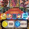 クロムマグナゼロ 覇色の試練(評価SS 更新)