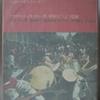クラウス・シュライナー「ブラジル音楽のすばらしい世界」(ニューミュージックマガジン社)