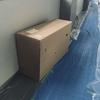 ヤフオクでジャンクなMTBを買いました。