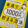 日経WOMANで取材記事が掲載されています