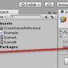 【Unity】他のシーンのゲームオブジェクト参照を Inspector で設定できる「Guid Based Reference」紹介