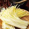 2月10日は「黄ニラ記念日」~黄ニラ食べたことありますぅ~?~
