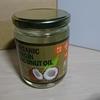 お腹にガスがたまって悩んでいる人は「SIBO」かも。ココナッツオイルを試してみて。