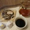 今回のコーヒーはフルーティーブラジル~お茶請けはチョコドーナツ~