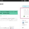 Pixelaを使ってはてなブログにPV数の草を生やしてみた