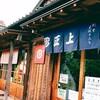 千葉の小江戸 佐原を散策①景色を楽しむ【観光】