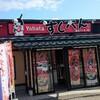 ~八幡のすしべん 白尾店~小腹が空いたときにはピッタリのUFOラーメンに大満足でした~(^^♪平成31年1月14日