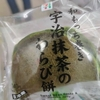気がついたらセブンイレブンで「和もっち巻き宇治抹茶のわらび餅」を買って食べてました。