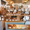【京浜急行パンの旅⑥】逗子・葉山:三角屋根 パンとコーヒー