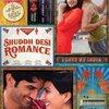 インド映画ロケ地巡り Shuddh desi Romance