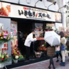 "<span itemprop=""headline"">銀座の""立ち食いステーキ""(ランチ1,000円)に行列!</span>"