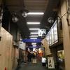 【今週のラーメン3009】 タブチ (東京・高円寺) カレーラーメン 〜懐かしくて泣きたくたくなる・・・そんなお袋的カレーラーメン
