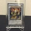 遊戯王カード 限定プロモ 2011-AE003 Stardust Divinity