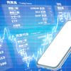 【ETF・投資信託の購入判断ができるシャープレシオ】資金250%で運用中の投資家が教える