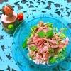 シャキッと牛蒡とふわふわ鶏ささみの雑穀ぷちサラダ