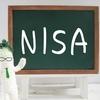 NISA口座の税務審査中だけど、利用が可能になったので、早速購入!
