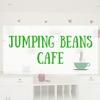 【バンコクキッズカフェ】JUMPING BEANS CAFE(ジャンピング ビーンズ カフェ)@サトーン