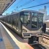 1.5.10 英語放送スクリプト編: JR西日本・新快速2