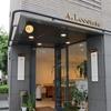 南麻布の有名店「ルコント」のクレーム・マンゴーは2度楽しめる?