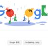 #314★速報★施設テナントはなんと「Google」! 「CLT PARK HARUMI」竣工 14日開業
