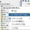 SQL Developer 4.1の新機能Multi-Cursor Editing, SQL Logging, Import Data Wizardを試す