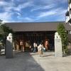 神楽坂お宮参り、赤城神社に行ってきた