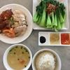 黎記海南鶏飯(Loy Kee Best Chicken Rice)でチキンライス